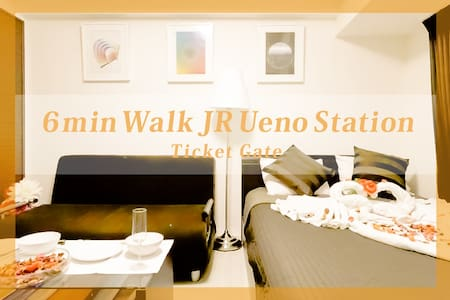 ★6min Walk JR Ueno Sta Ticket Gate&Subway★ - Taito-ku - Apartemen