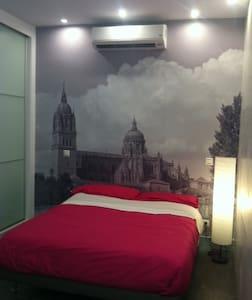Loft diseño, como habitacion hotel - Salamanque - Loft
