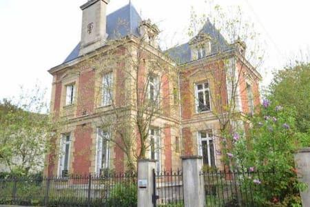 House 20mn St Lazare/GalerieLafayet - Sannois - Istana