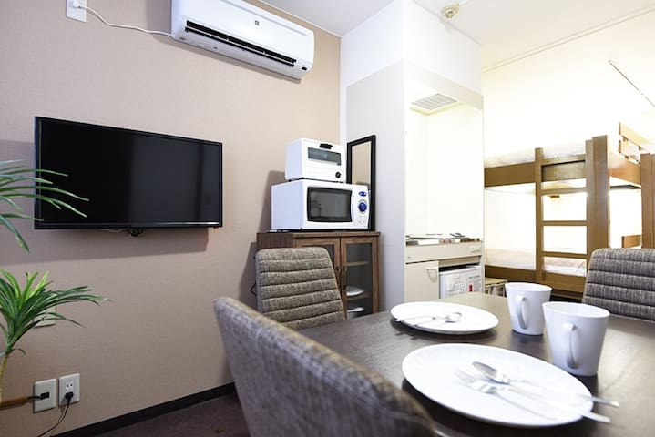(1231) Sapporo sta nearby★Compact sized apartment