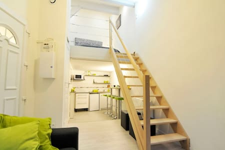 Loft 4 Pers. 20 mn Paris. 2mn gare - Palaiseau - Appartement
