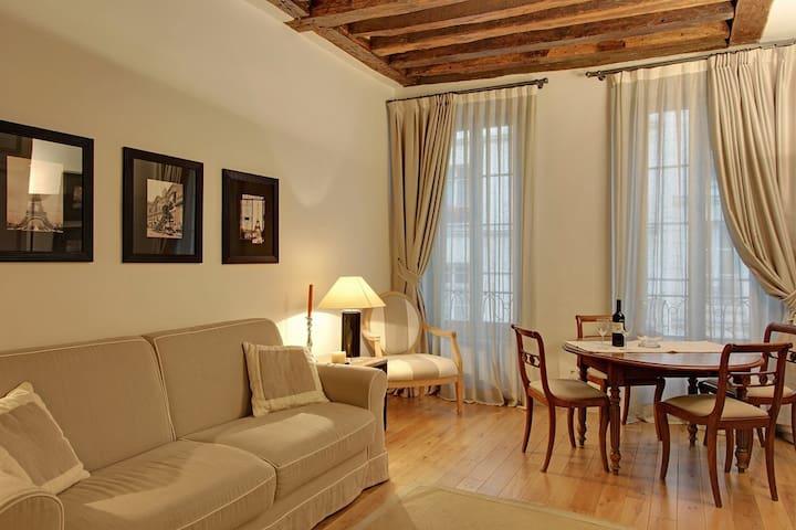 Elegant One Bedroom Louvre Rivoli - Paris - Apartemen