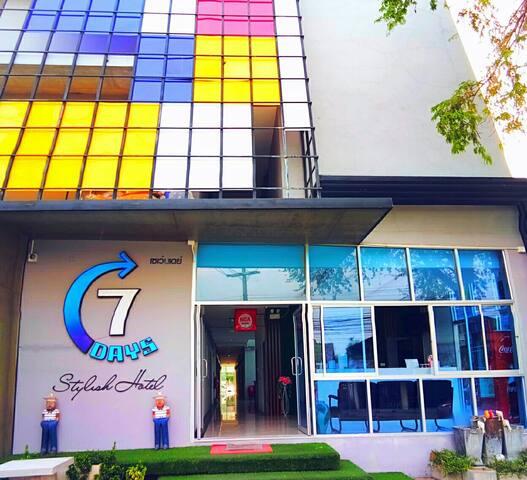 Seven Days hotel patan - Chiang Mai - Apartamento
