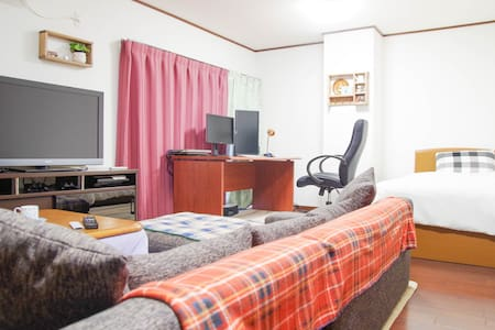 Homy Apartment, close to Shinjuku - Setagaya-ku