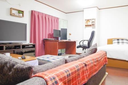 商店街内リノベーションマンション - Setagaya-ku - Appartement