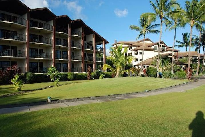 Lawai Beach, Kauai 1 bedroom condo