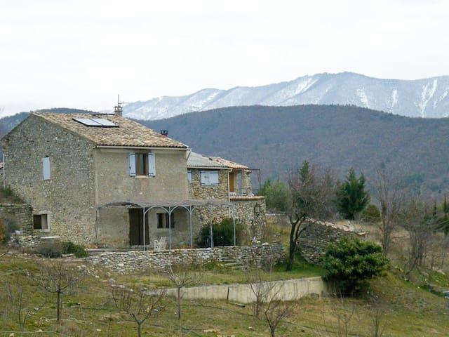 Bergerie rénovée. - Salignac - House