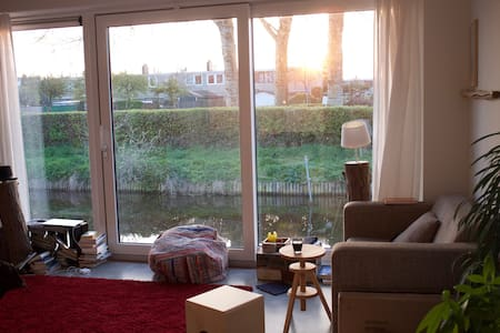 Private studio on a brand new living boat - 阿姆斯特丹 - 公寓