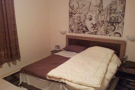 Apartment for 2 in the city centre - Blagoevgrad