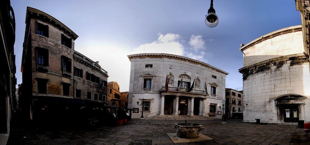 Teatro La Fenice Apartament - Venetië - Appartement