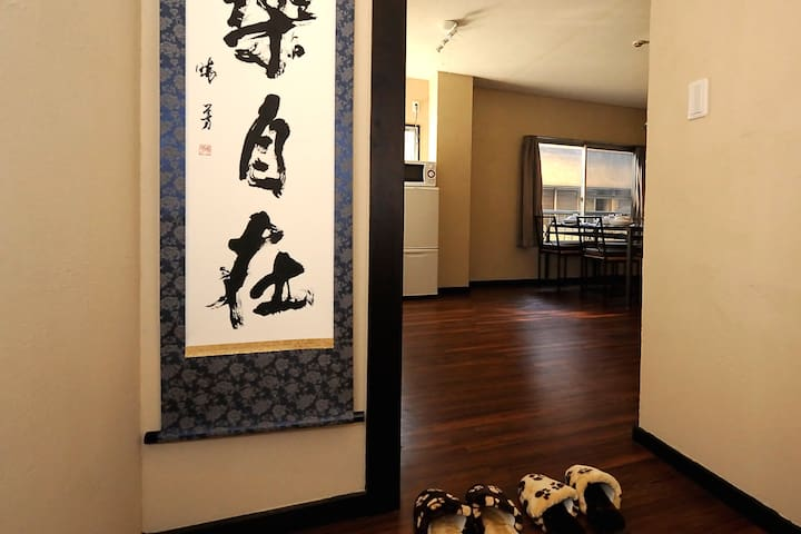 Beyond Calligraphy Place - 3 mins to the station - Sagamihara - Apartemen