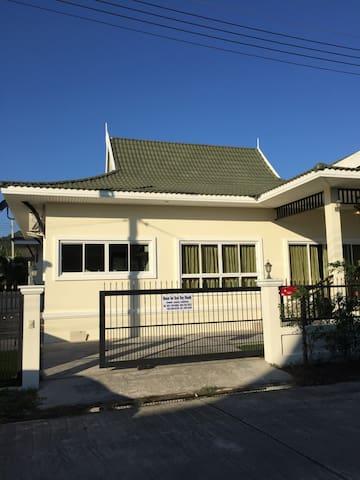 Hua Hin View