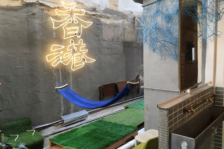 Kowloon | Authentically HK living