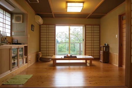 LUXURY IZU SPA COTTAGE AJISAI - Haus