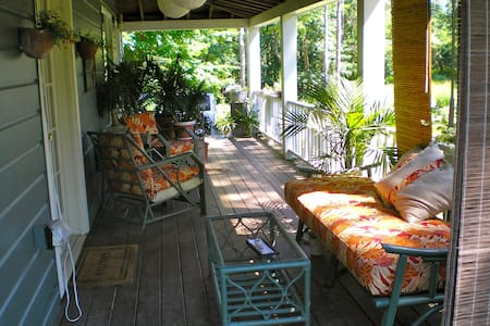 Private, peaceful, great food - Red Hook - Bed & Breakfast