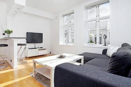 Modern apartment in the city center - Bergen - Leilighet