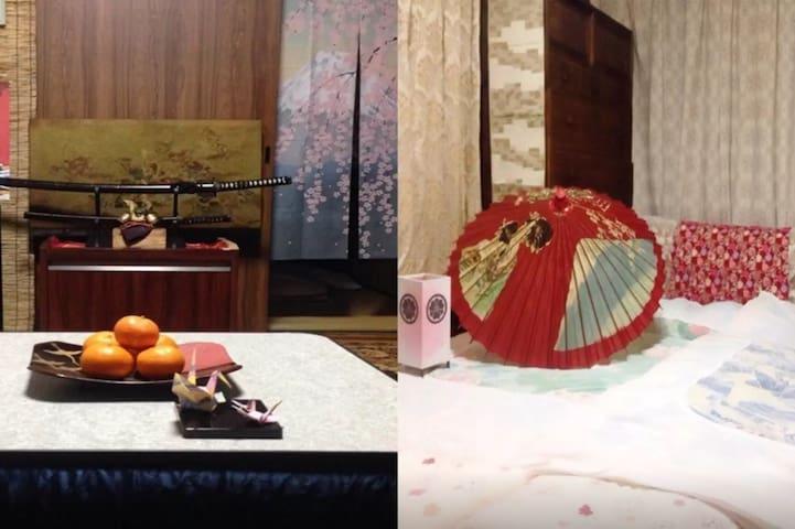 FreeWIFI★SHINJYUKU★SAMURAI&GEISHA H - Suginami - Rumah