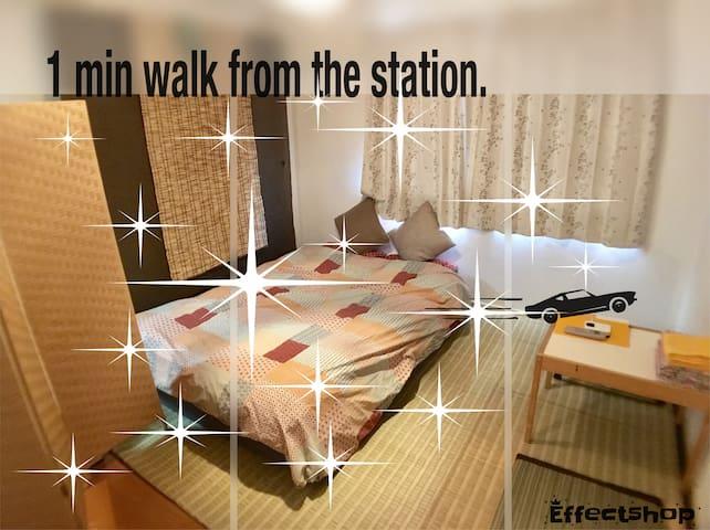 205) Shinjuku 6 minutes station, 1-minute walk
