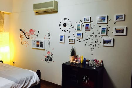 Lovely room at heart of Singapore - Singapore - Apartment