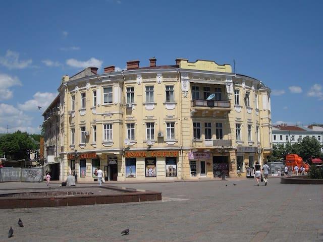 Квартира на Дерибасовской! - Одеса - Apartment