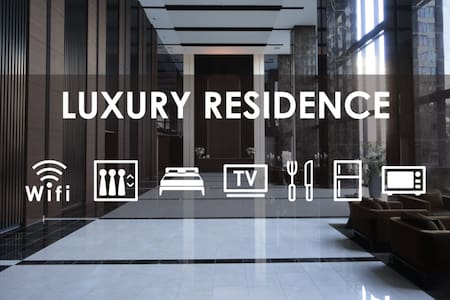 6 Beds, Sky view residence, 4 mins to the station - Chūō-ku - Lägenhet