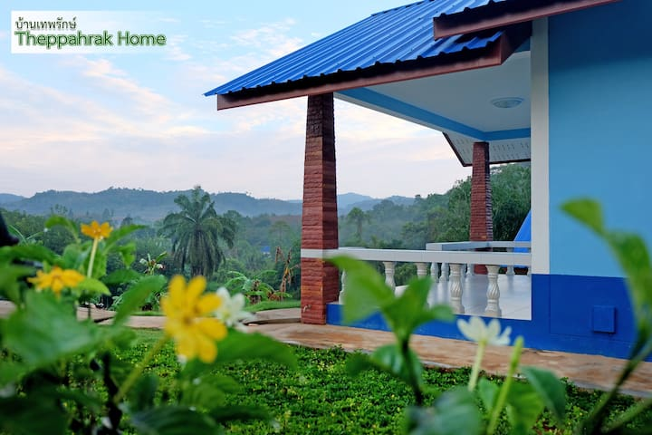 Theppahrak Home Khaolak - Mountian view Home 2