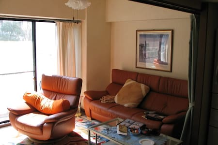 Relaxing Place Near Green Area  - Nagoya - Wohnung