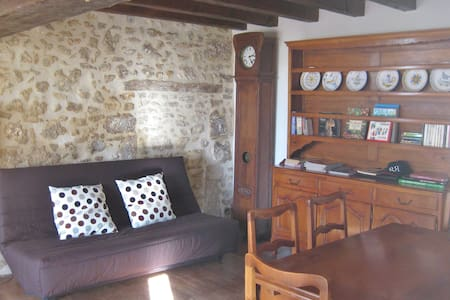 Charming  Holiday Cottage -  Blanzaguet-Saint-Cybard - 獨棟
