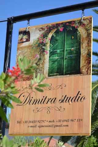 Dimitra Studio & Rooms Lefkas - Νυδρί - บ้าน