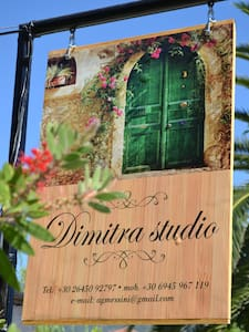Dimitra Studio & Rooms Lefkas - Haus