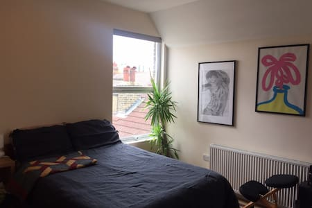 Double room near the station - London