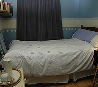 Sweet Cosy Room - Cambridge Double - Cambridge - Apartamento