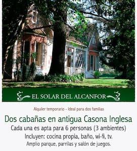 2 Cabañas en Casona Inglesa - Marcos Paz - Cottage