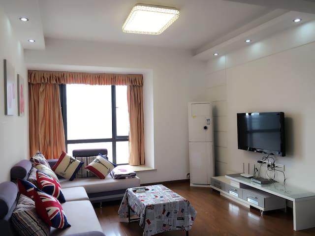 徐东群星城福星惠誉国际城温馨时尚便捷三居室 - Wuhan - Casa a schiera
