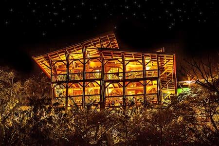 Bamboo Guest House in Tzununa, Lake Atitlan - Tzununa - 別荘