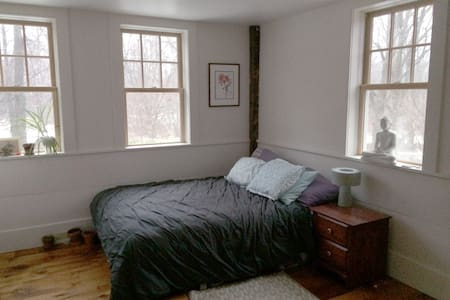 Comfortable Room Near IMS/BCBS - Casa