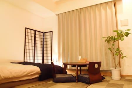 道玄坂からすぐの景色のいい部屋 - Shibuya-ku