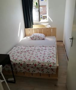 Small room in Heerlen near Maastricht, Aachen. R1
