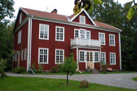 3. Enkelrum i lantlig miljö. - Växjö - 独立屋
