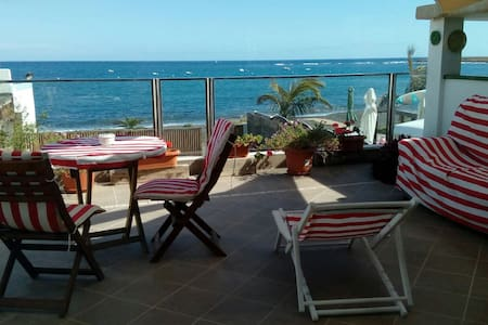 Apartamento frente al mar - Apartment by the sea