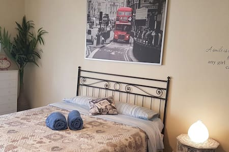 *LOW PRICE* Charming Roman guesthouse - Rome - Appartement