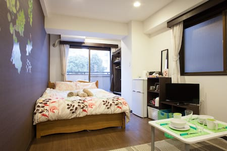 Central Tokyo 2 Min Walk to Station - Appartement