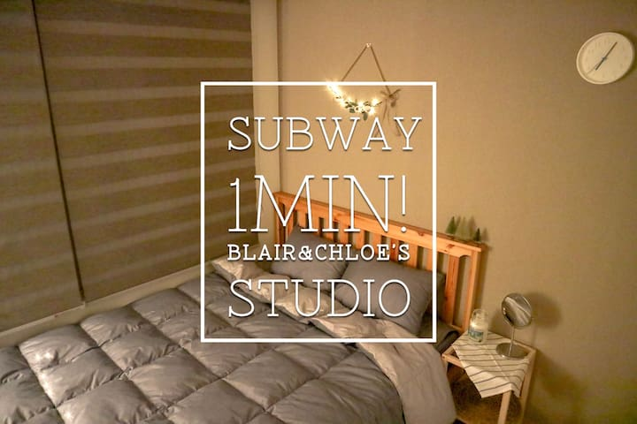 [BIG SALE] #1 Magongnaru, Subway 1min Cozy Studio