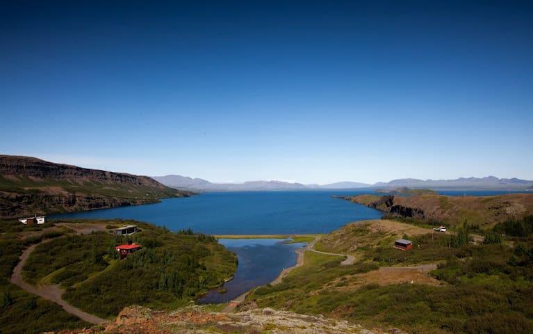 Blueberry Hill close to Thingvellir - Selfoss  - Talo
