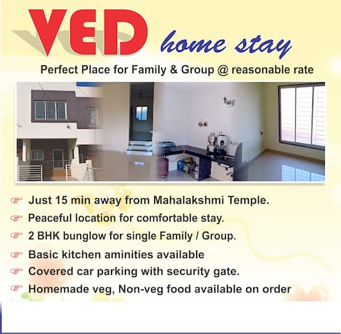 Ved Home Stay