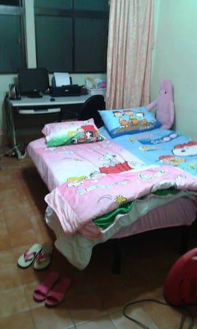 有電腦的臥房(長期租賃,先諮商,八折優惠) - Bei District - Flat