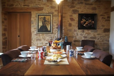 Cosy countryside chambres d'hote - Saint-Marcel-Campes