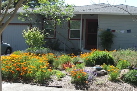 one bedroom duplex near downtown Santa Rosa - Santa Rosa - Maison