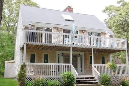 Beautiful, Airy Beach House - Brand new AC! - Vineyard Haven - House