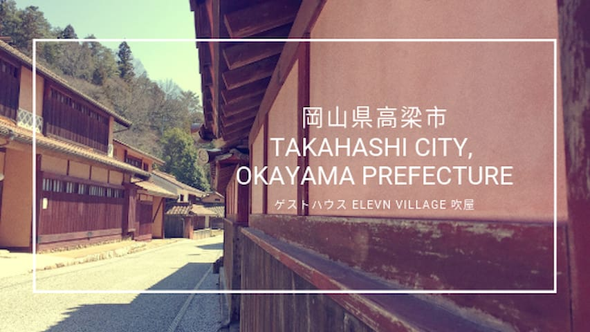Okayama-Takahashi Organic + Family guesthouse